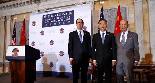 기자회견 취소 팽팽한 긴장감 속 미중 경제대화