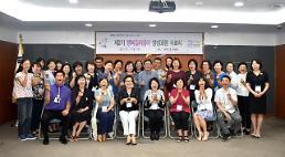 행복은 삶의 습관입니다… 김성환 노원구청장, 마을공동체 복원 행복배달부 위촉