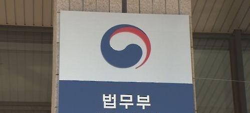 韩将针对外籍熟练技工试点实施新签证制度
