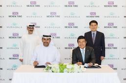 넥센타이어, UAE 국부펀드 무바달라와 투자 유치 MOU 맺어