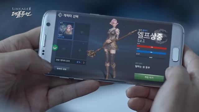 韩国游戏连续4个月未能出口中国
