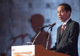 인도네시아, 민간 투자 촉진 사활… 내달 초 경제 정책 패키지 내놓는다