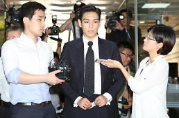 .BIGBANGs TOP given suspended jail sentence for smoking marijuana.