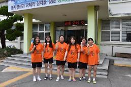 김해여고 학생들, 제대로 일냈네 세계학생창의력올림피아드 한국대표로 미국 간다!