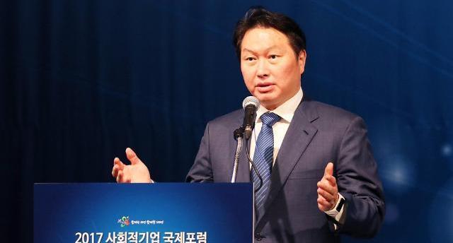 '딥 체인지'로 기업체질 바꾸는 최태원 SK그룹 회장,…