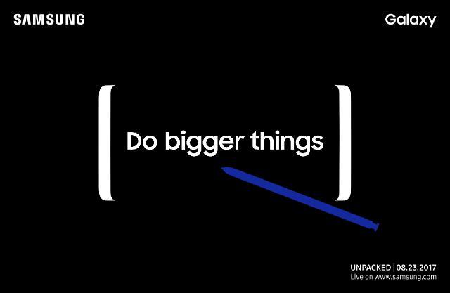 搞事情!三星Galaxy Note8下月纽约首发