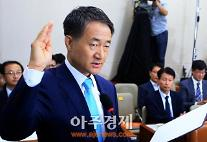 국회, 박능후 복지부장관 인사청문보고서 채택