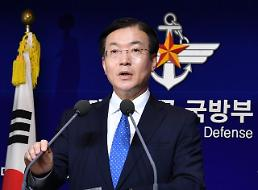.韩政府敦促朝鲜尽快响应韩方军事会谈提议.
