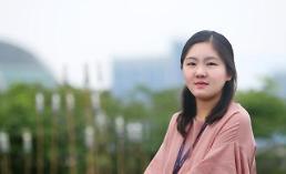 넥스트플로어 신임 대표에 황은선 경영지원실장 선임