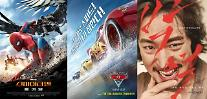 [세대별 박스오피스] '스파이더맨' '카3'…관객이 선택한 영화는?(7/10~16)