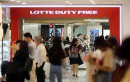 .啥情况?外国游客不来了 免税店消费额不减反增.