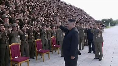 .N. Korea economy beat sanctions to achieve highest growth in 17 years.