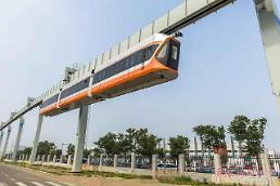 중국 칭다오쓰팡, 中서 가장 빠른 공중궤도 열차 개발