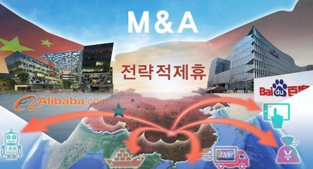 중국의 M&A를 읽다