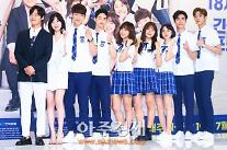 [TV비평] 학교 2017,문재인 정부 보인다?..박근혜 정부 '학교 2015'와 다른점은?