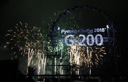 .平昌冬奥会倒计时200天 40万韩元一夜的旅店你住吗?.
