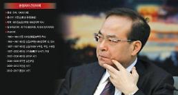 굳어지는 시진핑 1인체제...충칭시 정부, 발빠르게 충성 맹세