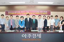 <산동성은 지금>옌타이시, 한국과 일본에 경제대표단 파견 협력논의 [중국 옌타이를 알다(217)]