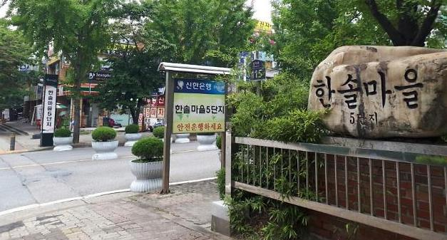 """[르포] 일산·평촌 2~3억원대 소형에 갭투자 몰려...""""…"""