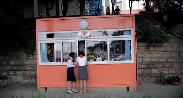 美, 대북 전방위 압박..자국민 북한 여행 금지 조치, …