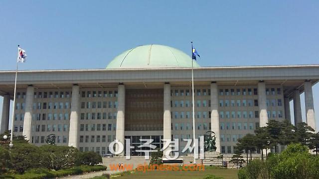 [오늘의 국회 일정(24일)] 추미애·홍준표·박주선·이혜훈·이정미 등 지도부 종합