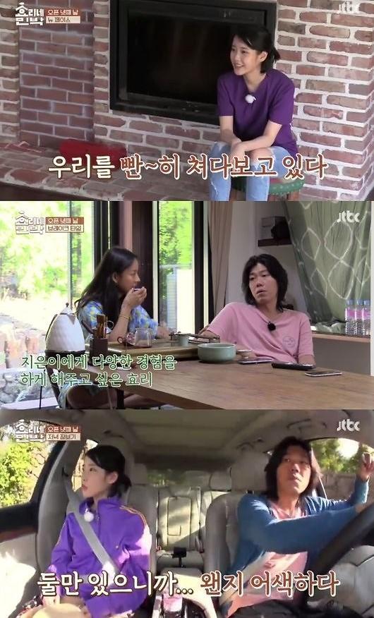 JTBC《孝利家民宿》第5集收视率突破7% 刷新自身纪录