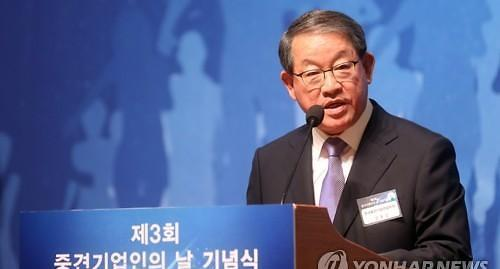 급진 노조 집단 쟁의행위, 국가 경쟁력 떨어뜨려