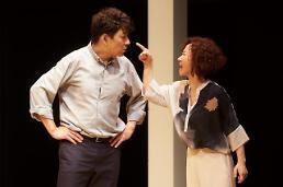 배우 송일국 연극 대학살의 신 배우로서 전환점 된 작품