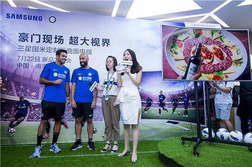 球迷福利! 三星在中国推出国米定制版曲面电视