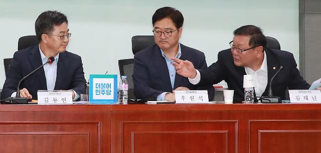 韩党政为新政府提出四大经济政策