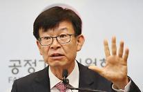 김상조 공정위원장 '乙의 갑질'에 메스…하도급 횡포 협력사 '철퇴'