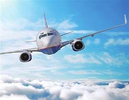 .韩廉价航空发展速度迅猛 撼动大型航空公司霸主地位.
