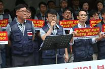 KB국민은행, 노조 선거 개입 논란에 내부 갈등 예고