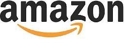 아마존, 인도에서 새 배송료 체계 도입… 온라인 판매자 비윤리적 반발