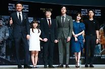 映画「軍艦島」、韓国映画歴代最多前売り率記録