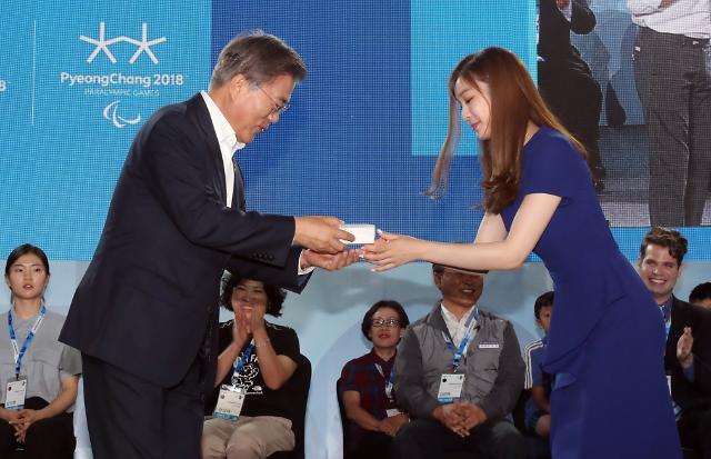 문재인 대통령 북한 평창올림픽 참가…마지막까지 기다릴것