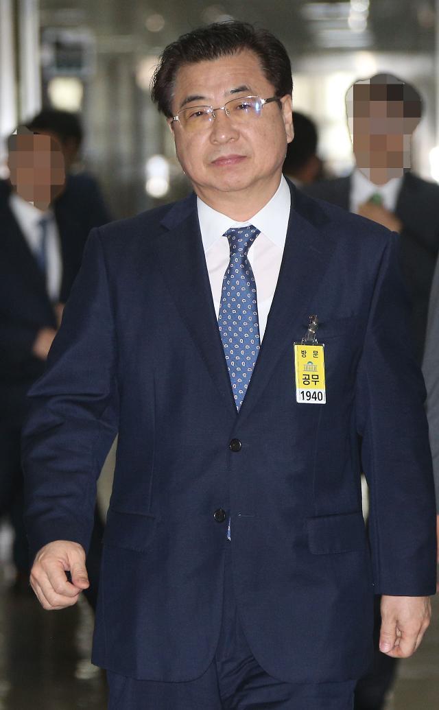 서훈 국정원장, 정세균 국회의장에 안보브리핑