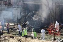 아프간 카불서 또 자폭 테러 발생에 최소 70여 명 사상...도대체 왜?