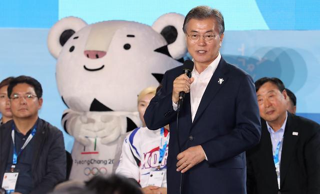 文在寅呼吁朝鲜参加2018平昌冬奥会
