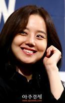 [아주동영상] 문채원, '무장해재 미소' (크리미널 마인드 제작발표회)