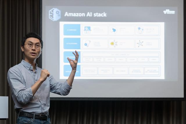 김일호 AWS 솔루션즈 아키텍트 AWS는 준비된 AI서비스 기업… 솔루션 확대 본격화