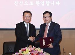 중국 당국 완다그룹 금융 압박, 부산시 불똥 튈라...1,000억 영화펀드 무산 위기