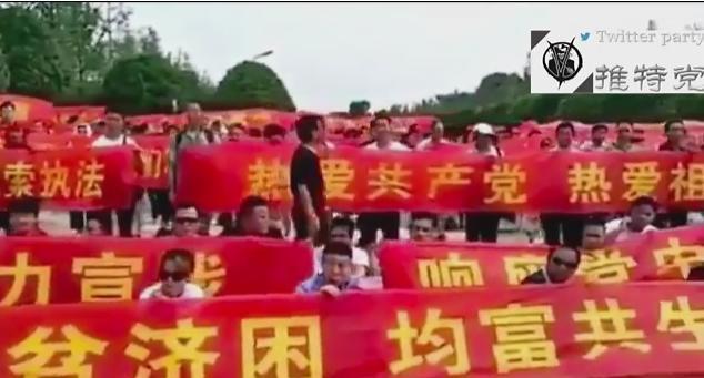 파룬궁 이후 최대 시위 중국 베이징에 6만명 집결