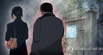 '인두겁 교사' 성추행 솜방망이 처벌 말이되나