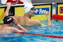 [영상중국] 中 수영 영웅 쑨양 또 해냈다, 200m 자유형도 금메달