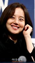 [아주스타 영상] '크리미널마인드' 문채원이 '그것이 알고 싶다'를 본 이유는?