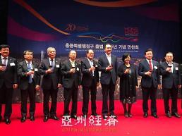 .香港特区政府成立20周年纪念晚宴在首尔举行.