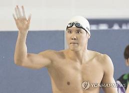 '마린보이' 박태환, 세계선수권서 보여준 부활 향한 역영