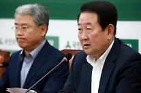 """박주선 """"文 정부 경제정책, '무능 패러다임'으로의 전환·후진"""""""