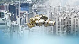 .韩国税收持续增长 今年税负率或创新高.